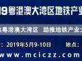 深圳市城市轨道