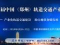 2018第二届中国